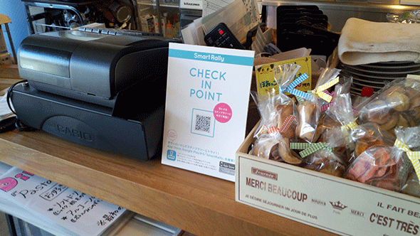 """CHECK IN POINT"" と書かれた QRコード…"