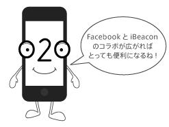 20150702_tmb
