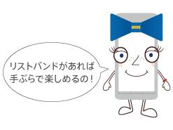 20150813_tmb
