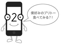 20150929_tmb