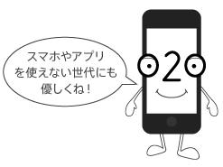 20151204_tmb