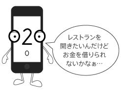 20151211_tmb