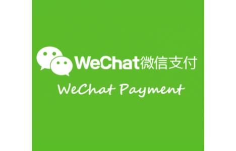 wechat-payment_1_1